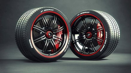 Order Pirelli Racing Tires in Kosovo!